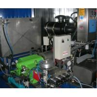 Гидродинамическая установка PTC UHPD