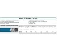 Шланг пищевой синий 2SN12, 300 бар, 150град. AquaStrong