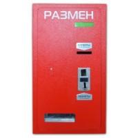 Автомат разменный АРМ МК-Az (MK Az G-13 KK; 1302)