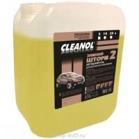 Cleanol Зимний Шторм II Бесконтактная химия для мытья в условиях города 20 л