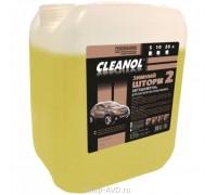 Cleanol Зимний Шторм II Бесконтактная химия для мытья в условиях города 5 л