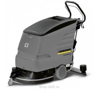 Karcher BD 530 Bp Pack