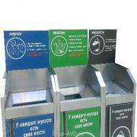 SKS Урна для раздельного сбора мусора на фудкорте