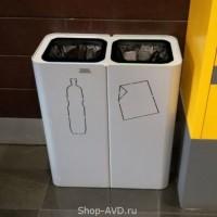 SKS Урна для раздельного сбора мусора А-Тренд