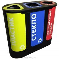 SKS Урна для раздельного сбора мусора Акцент-3