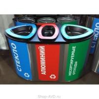 SKS Урна для раздельного сбора мусора Абсолют-3