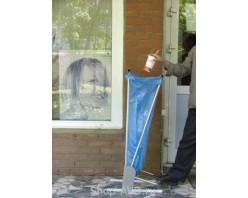 VDU Накопитель для мусора 10.200