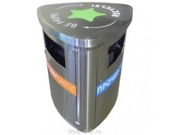 SKS Урна для раздельного сбора мусора Айсберг