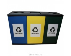 TITAN Урна для раздельного сбора мусора Трио