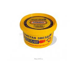 """PINGO """"Чистая Звезда"""" Паста для очистки рук (200 г)"""