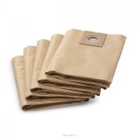 Бумажные мешки комплект