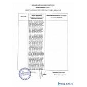 Сертификат соответствия на АВД без подогрева IPC Portotecnica - Приложение 1 Лист 7