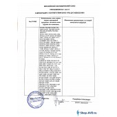 Сертификат соответствия на АВД без подогрева IPC Portotecnica - Приложение 1 Лист 8