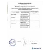 Сертификат соответствия на АВД без подогрева IPC Portotecnica - Приложение 3