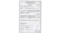 Сертификат соответствия на аппараты высокого давления серии: M, FX, FS, FH