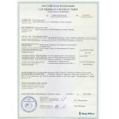 Сертификат соответствия R+M