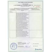 Сертификат соответствия R+M - Приложение 4