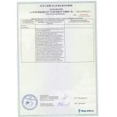 Сертификат соответствия R+M - Приложение 10