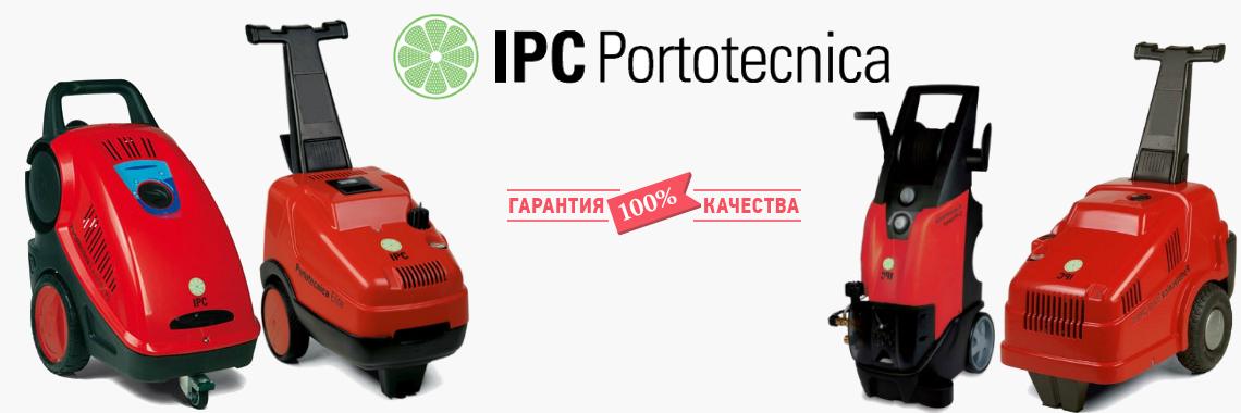 Мойки высокого давления Portotecnica